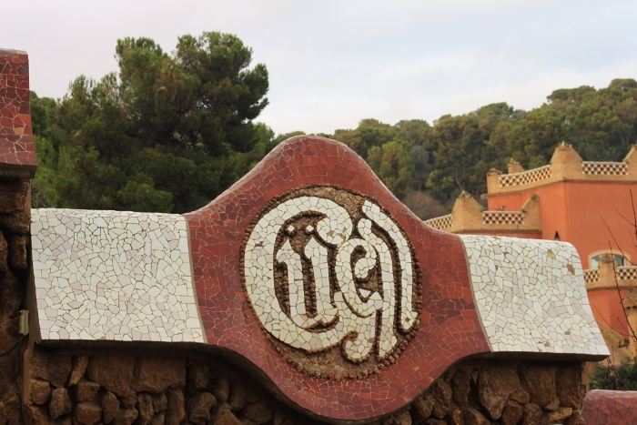 park guell sign